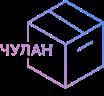 Чулан
